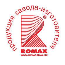 Окна ромакс самара отзывы