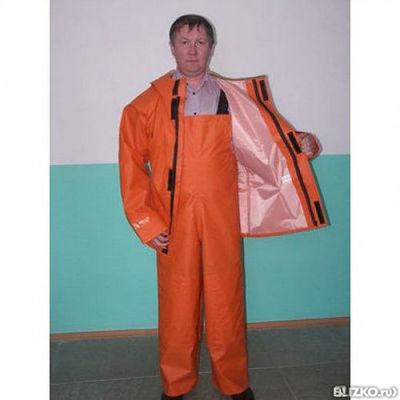 костюм рыбака волга 500