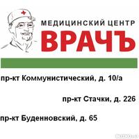 южно Кровь на сахалинск тестостерон