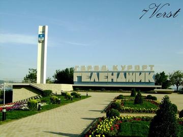 Такси Ростов - Геленджик