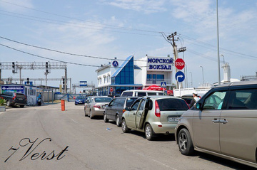 Такси Ростов - Порт Кавказ ( Керченский пролив)