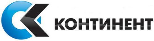 Строительная компания континент уфа официальный сайт транспортная компания деловые линии новосибирск официальный сайт