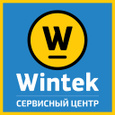 Эксперт Сервис WINTEK