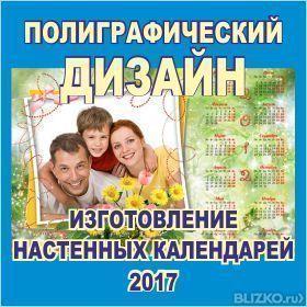 Печать на холсте в Новосибирске | 280x280