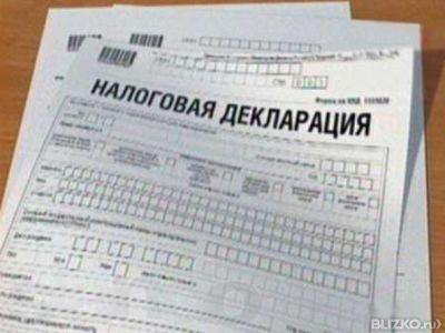 Также в документе содержится информация о возможных льготах и вычетах по данному налогу.