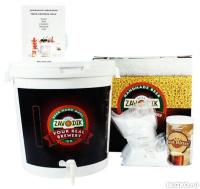 Мини пивоварни в самаре купить купить коптильню для горячего копчения в домашних условиях в кирове